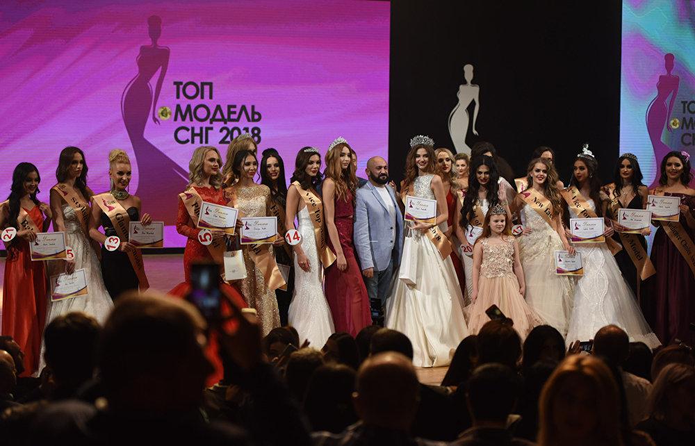 Конкурс красоты Топ-модель СНГ-2018
