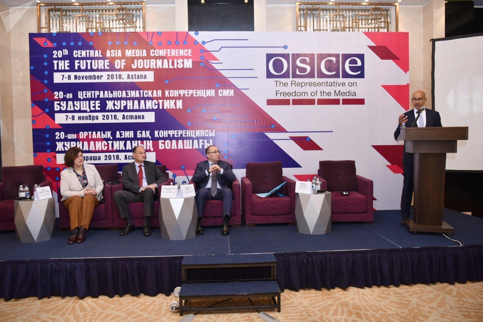 Центрально-Азиатская конференция СМИ Будущее журналистики