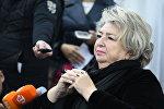 Известный российский тренер Татьяна Тарасова
