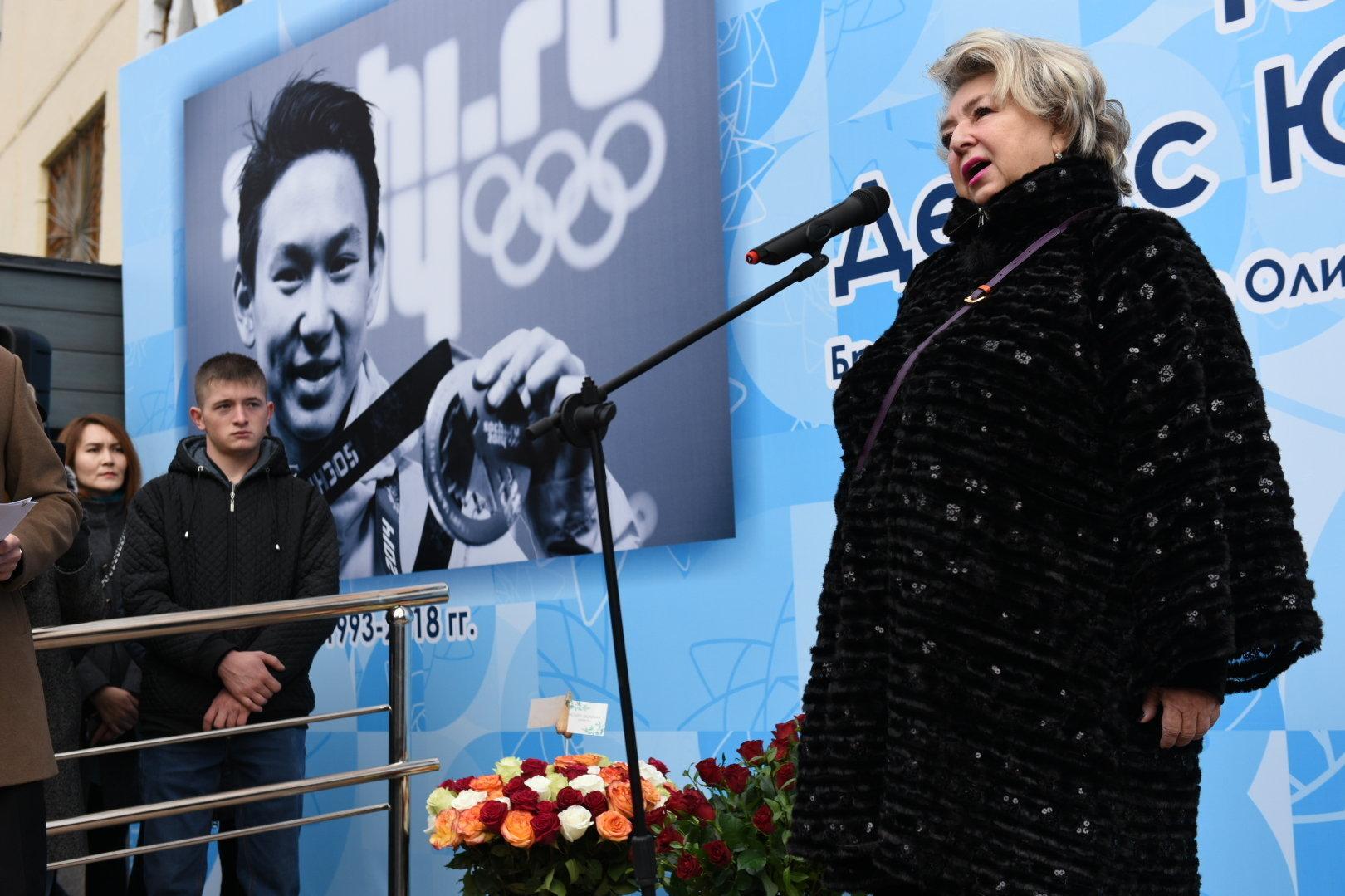 КСРО еңбек сіңірген жаттықтырушысы Татьяна Тарасова Денис Теннің құрметіне орнатылған мемориалды тақтаның ашылуына қатысты