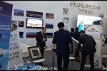 Выставка в рамках форума межрегионального сотрудничества в Петропавловске