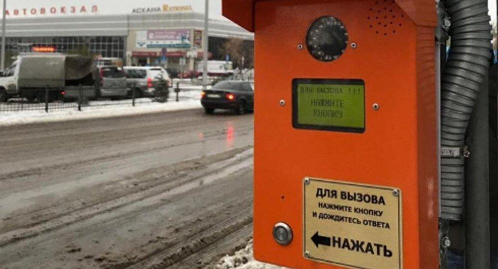 Терминал экстренной связи в Караганде