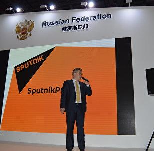 В Шанхае презентовали SputnikPRO