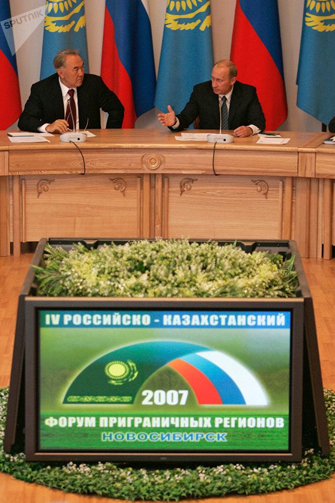 Президент РФ В.Путин принял участие в IV ом Форуме руководителей приграничных регионов России и Казахстана