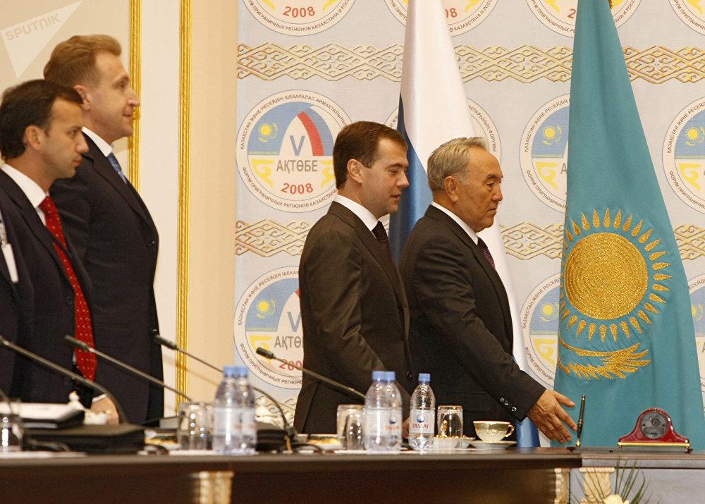 V Форум руководителей приграничных регионов России и Казахстана