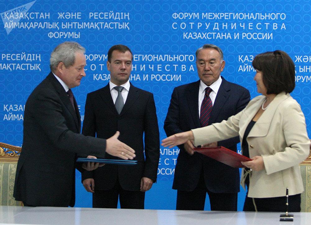 Подписание совместных документов в ходе VII Форума межрегионального сотрудничества России и Казахстана