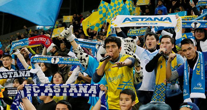 Фанаты ФК Астана