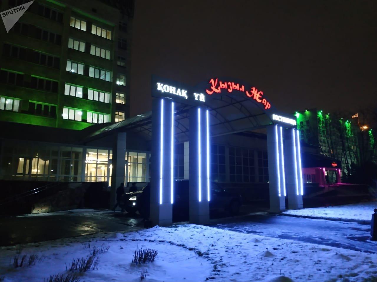 Гостиница Кызылжар в Петропавловске