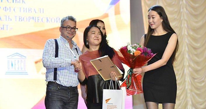 Награждение победителей фестиваля Шабыт