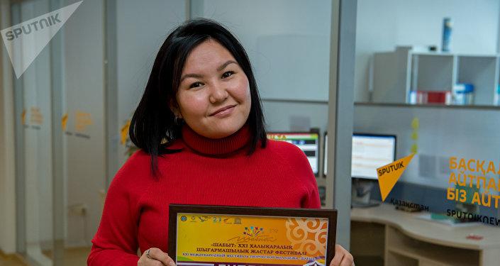 Корреспондент Жания Уранкаева стала обладательницей почетного диплома на конкурсе Шабыт