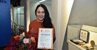 Elorda Aqparat қалалық сайтының тілшісі, Sputnik арнайы сыйлығының иегері Sputnik