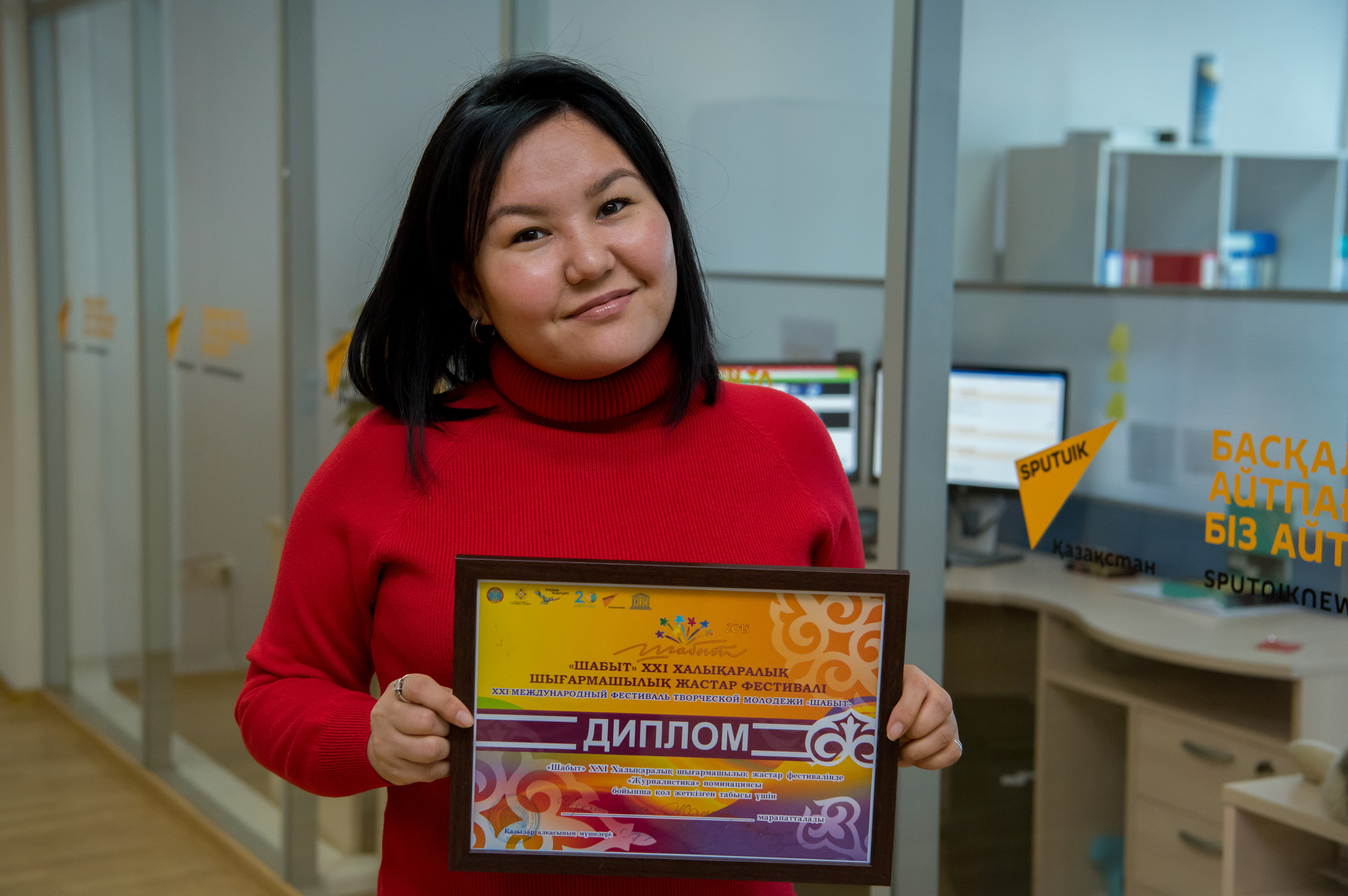 Жәния Уранкаева Шабыт фестивалінде құрмет дипломын алды
