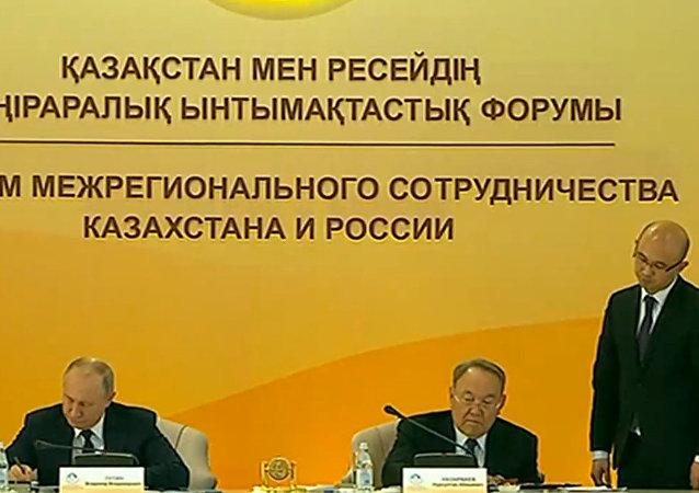 Подписание совместных документов президентами стран на XV Форуме межрегионального сотрудничества в Петропавловске