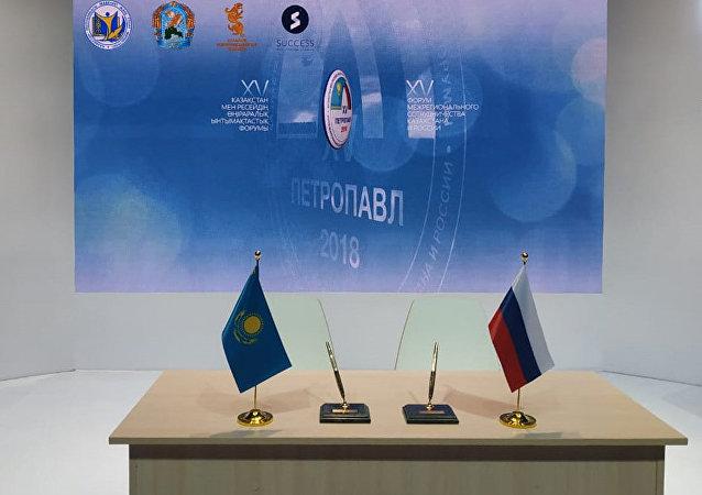 Подготовка с подписанию соглашений о межрегиональном сотрудничестве между акимами и губернаторами