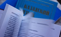қазақ тілі оқулықтары, архивтегі сурет