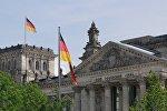 Германия туы