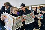 Жарнама газетінен жұмыс іздеген адамдар