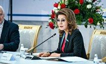 Дарига Назарбаева на четвертом ежегодном заседании международных экспертов Астана Клуб