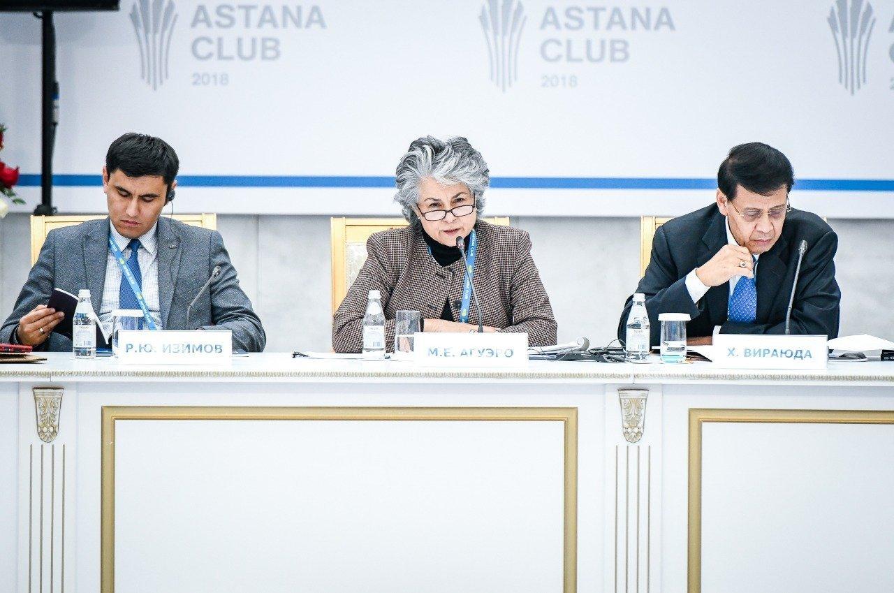 Мария Агуэро на четвертом ежегодном заседании международных экспертов Астана Клуб