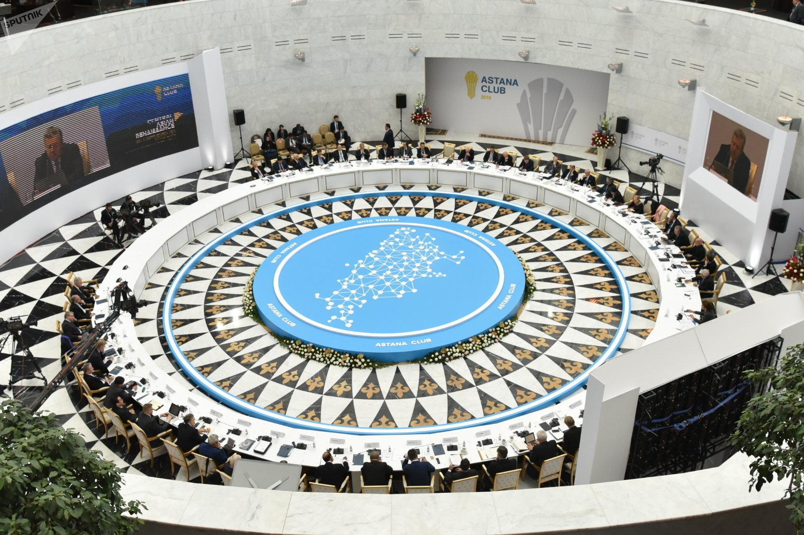 Заседание Astana Club