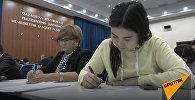 Казахстанцы написали диктант на латинице