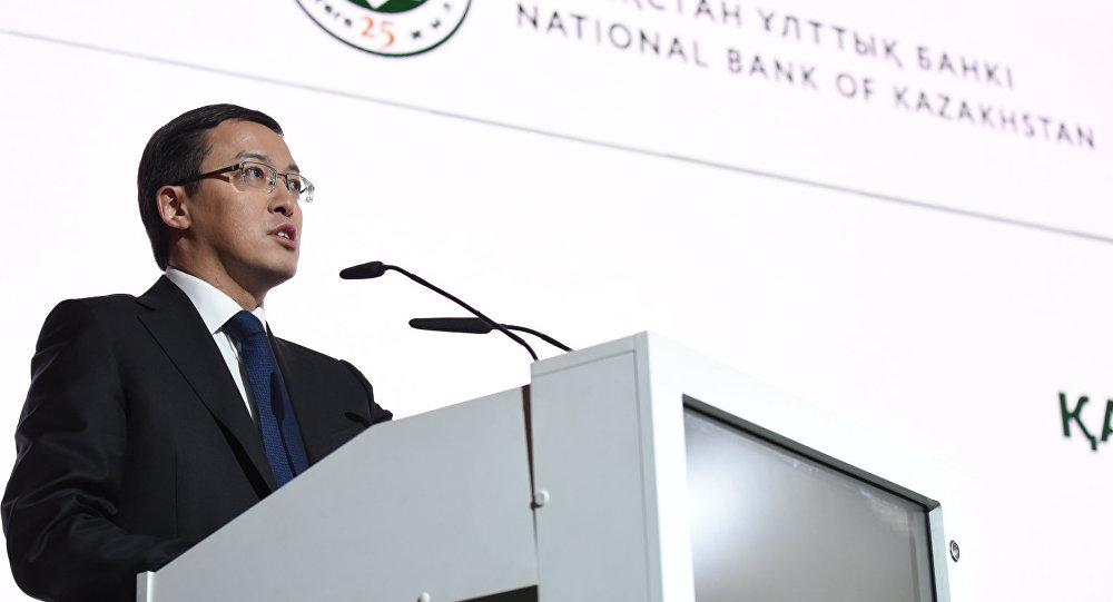 Данияр Акишев на Конгрессе финансистов