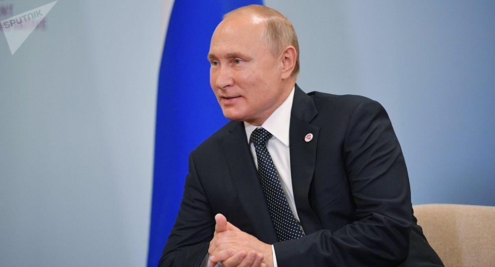 Визит президента РФ ВладимираПутина в Сингапур