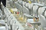 Мусор, оставшийся после матча