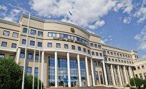 Здание министерства иностранных дел Казахстана в Астане