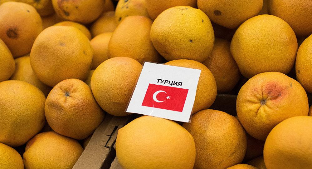 Архивное фото турецких мандаринов