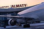 Самолет Эйр Астана в аэропорту Алматы