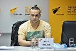 Илья Ильин на пресс-конференции в студии Sputnik