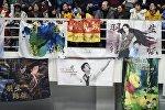 Баннер, посвященный погибшему казахскому фигуристу Денису Тену