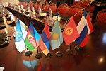 В Московском государственном лингвистическом университете уже 15 лет работает Центр казахского языка и культуры