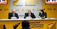 Соглашение об общем научном пространстве стран СНГ предложили пересмотреть