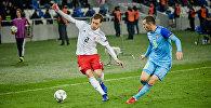 Матч Грузия - Казахстан