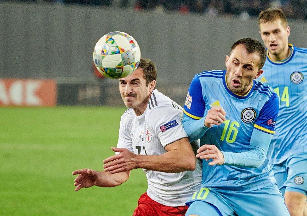 Матч Казахстан Грузия, Лига наций