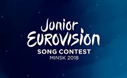 Детское Евровидение: участники