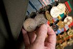 Медали ветерана Великой Отечественной войны