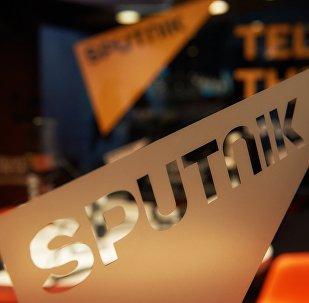 мультимедийный бренд Sputnik