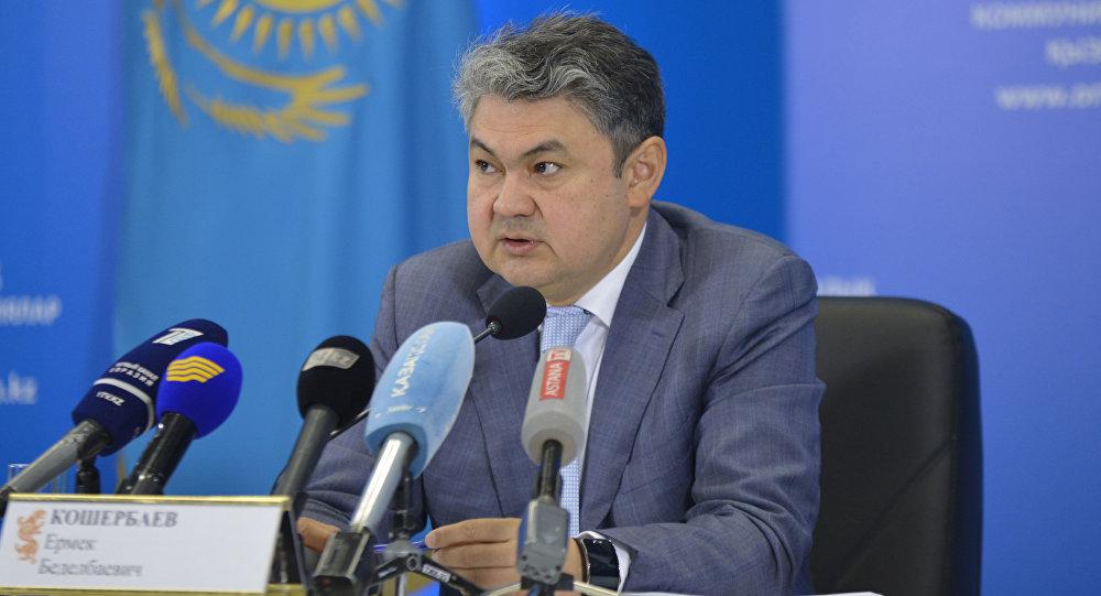 Ермек Көшербаев