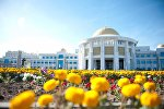 Назарбаев Университет