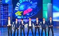 Казахстанская команда в КВН Спарта. Архивное фото