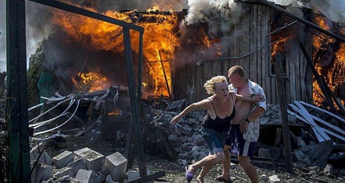 Мультимедийный проект Черные дни Украины