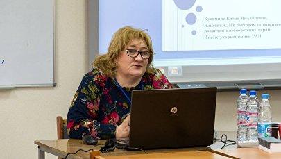 Заведующая сектором Института экономики РАН Елена Кузьмина