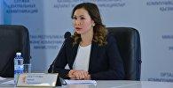 Директор департамента методологии бухгалтерского учета и аудита министерства финансов Арман Бектурова
