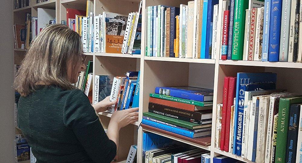 Географическая библиотека в Павлодаре