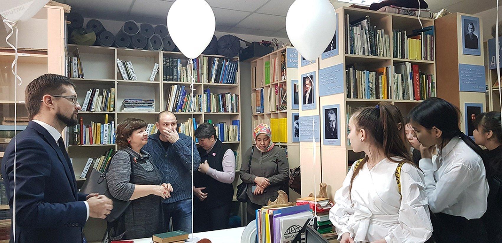 Павлодарская географическая библиотека