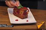 Вишневый пирог, от которого не толстеют - видео