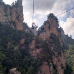 Канатная дорога над горой Тяньмэнь в Китае